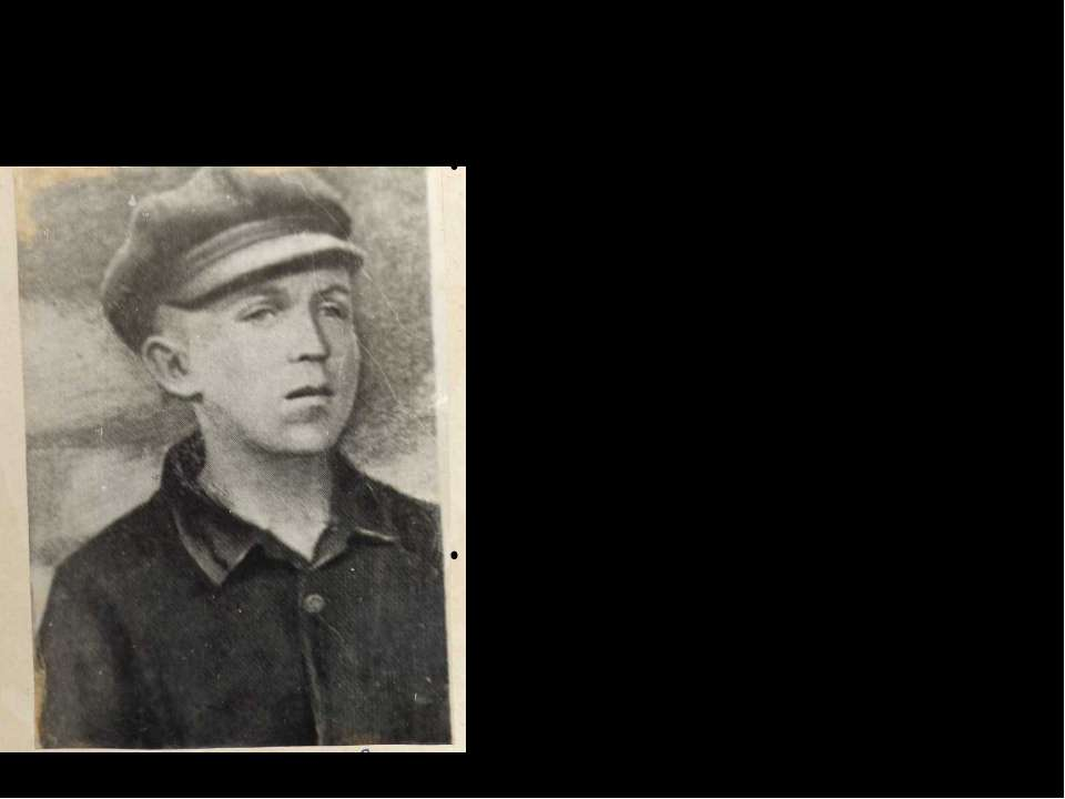 Юношеские годы Николая Окончив школу, поступил в техникум, а затем в заочный ...