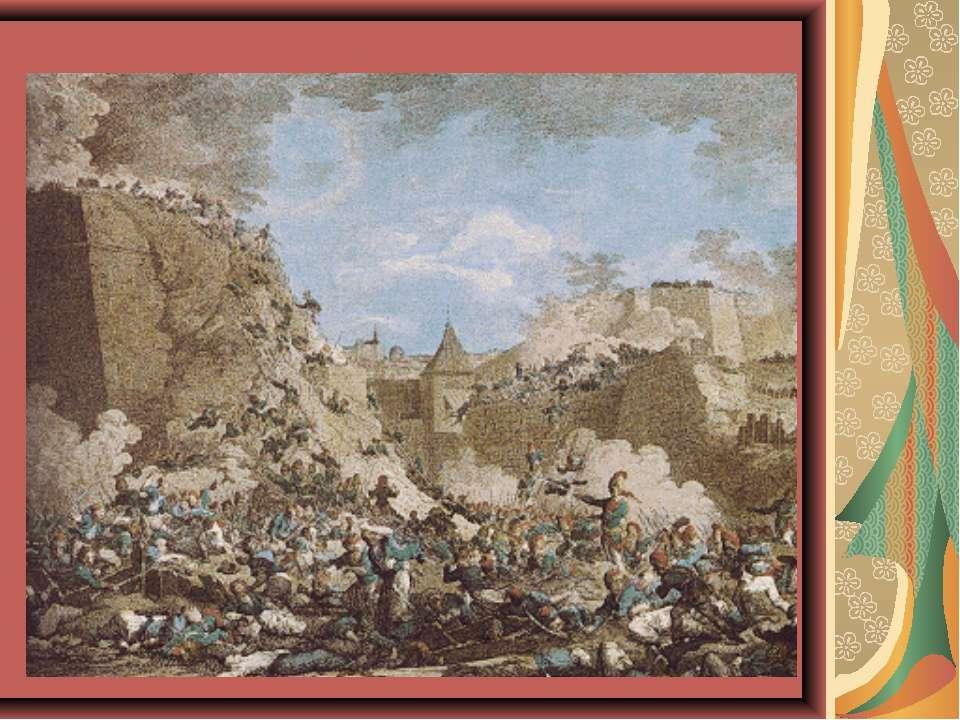 В июне 1788 года, в ходе русско-турецкой войны 1787-1791 годов, русские войск...