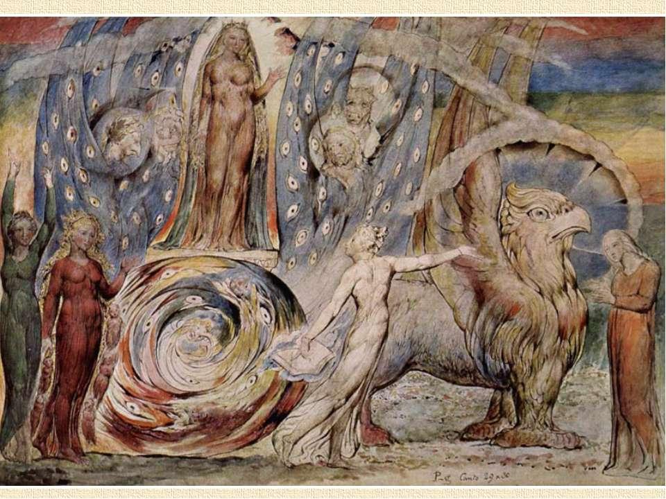 Эта композиция иллюстрирует 29-ю песню «Чистилища». В правой части изображен ...