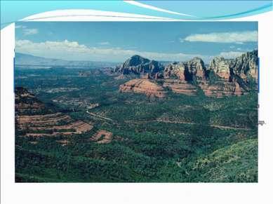 Описание отдельных форм рельефа Северной Америки Горы Кордильеры Область скла...