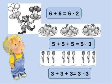 6 + 6 = 6 ∙ 2 5 + 5 + 5 = 5 ∙ 3 3 + 3 + 3= 3 ∙ 3