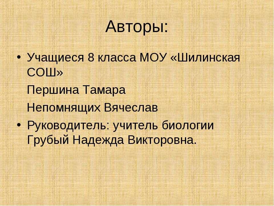 Лариса рубальская стихи читать онлайн