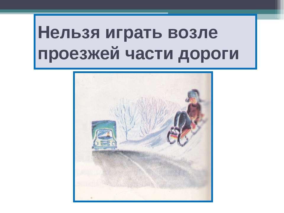 Вижу ,что ві хорошо заповнили знаки, знаете правила дорожного движения и дружите с ними