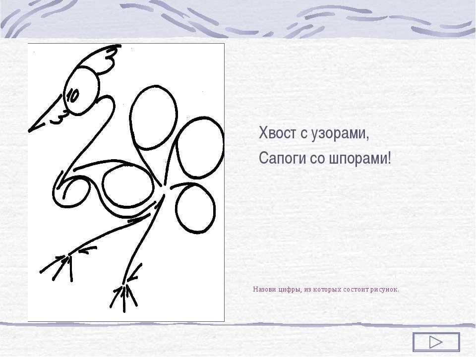 рисунки из символов для знакомств