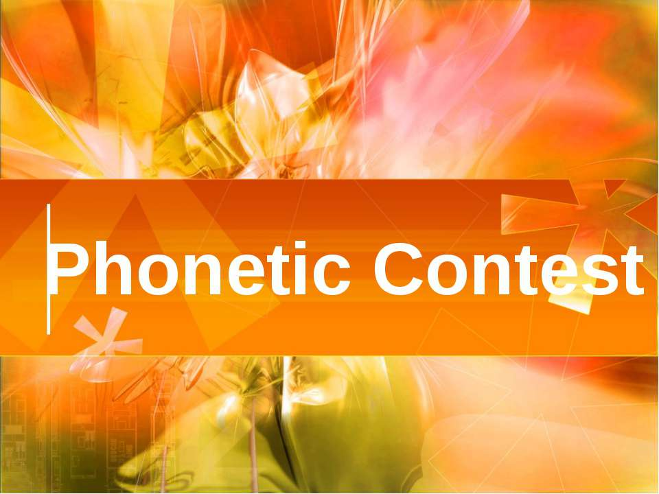 Phonetic Contest
