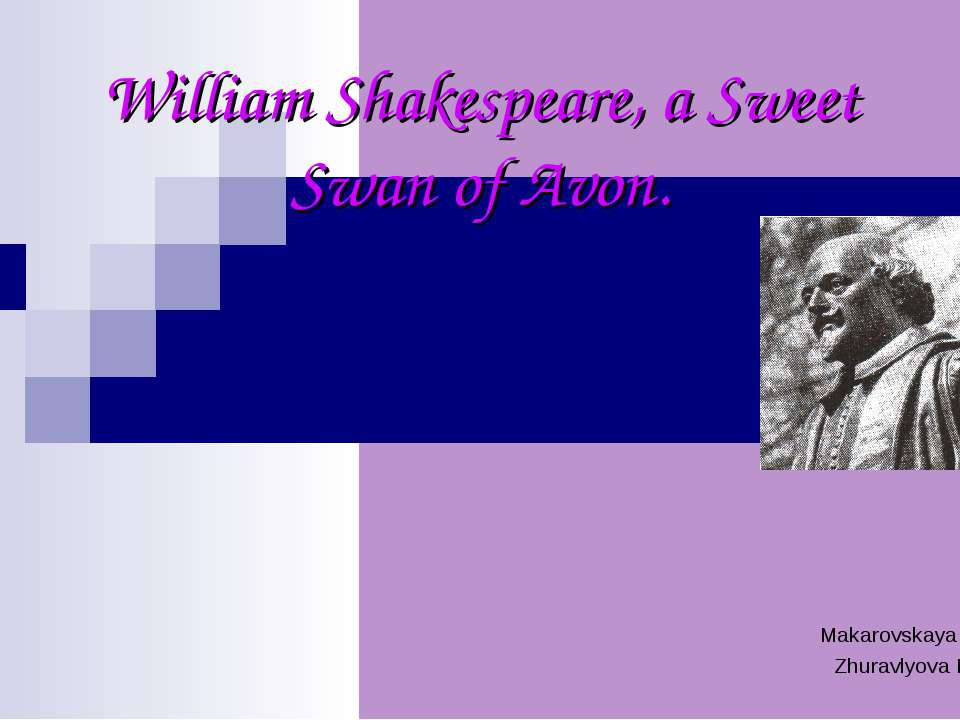 William Shakespeare, a Sweet Swan of Avon. Makarovskaya A. Zhuravlyova L.