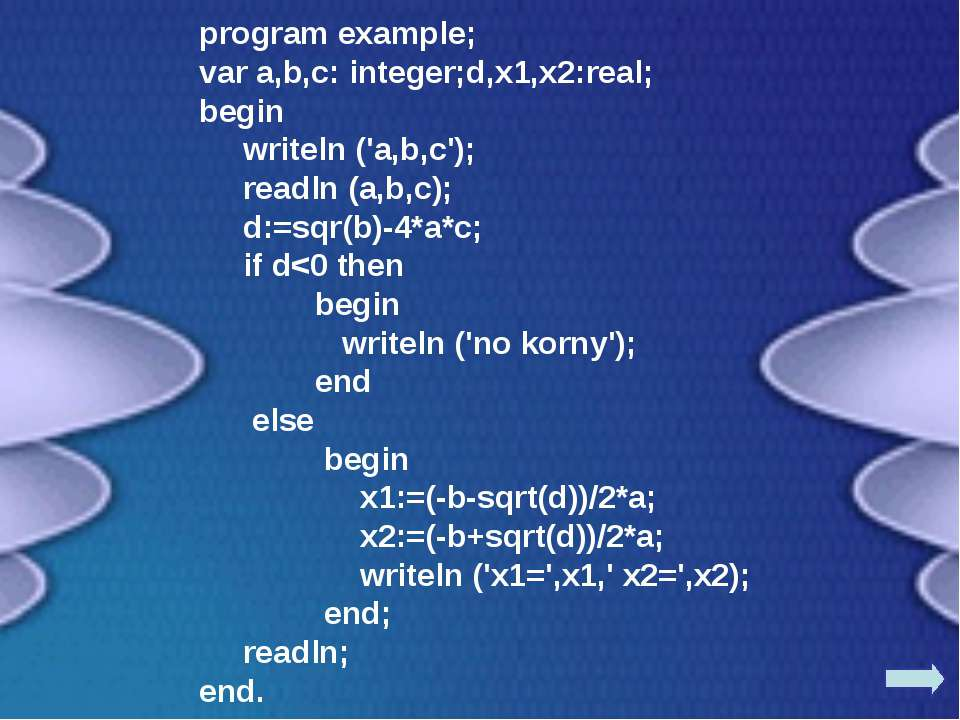program example; var a,b,c: integer;d,x1,x2:real; begin writeln ('a,b,c'); re...