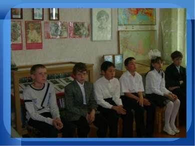 Школьный конкурс стихов о войне