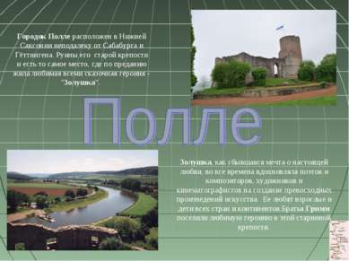 Городок Поллерасположен в Нижней Саксонии неподалеку от Сабабурга и Гёттинге...