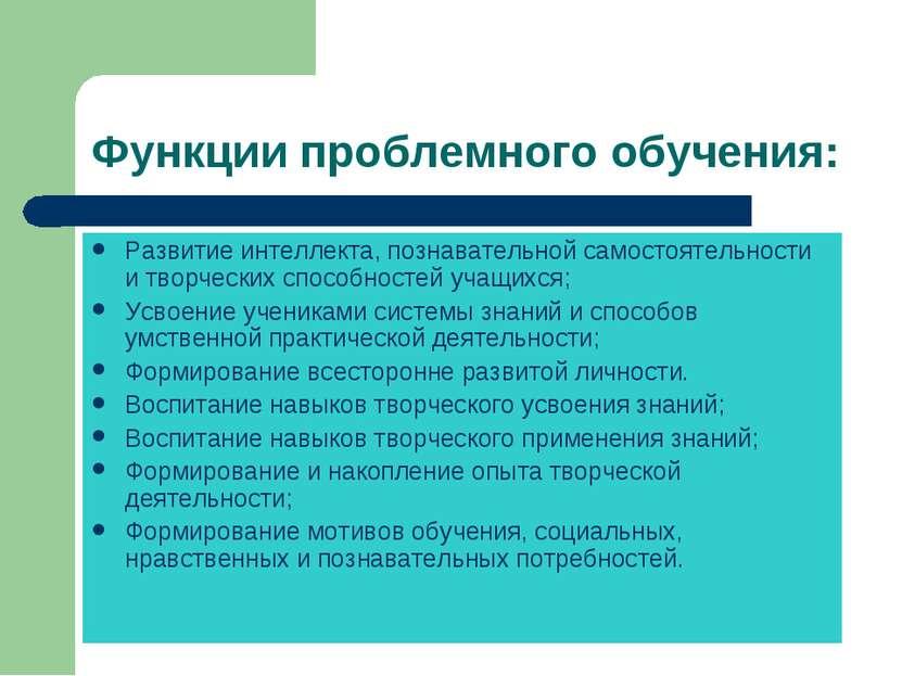 На уроках русского языка в начальной
