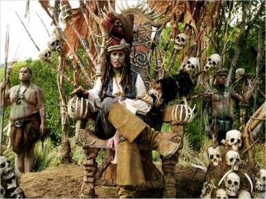 «Пираты Карибского моря» — серия приключенческих фильмов о пиратах в Карибско...