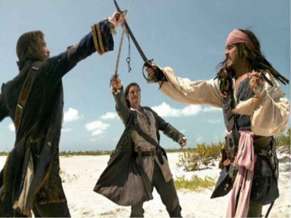 Скрытая сцена После титров идёт короткая сцена, в которой действие на острове...