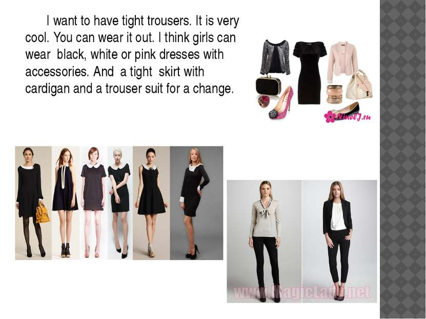 I want to have tight trousers. It is very cool. You can wear it out. I think ...