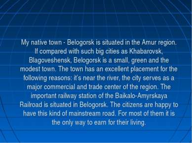 My native town - Belogorsk is situated in the Amur region. If compared with s...