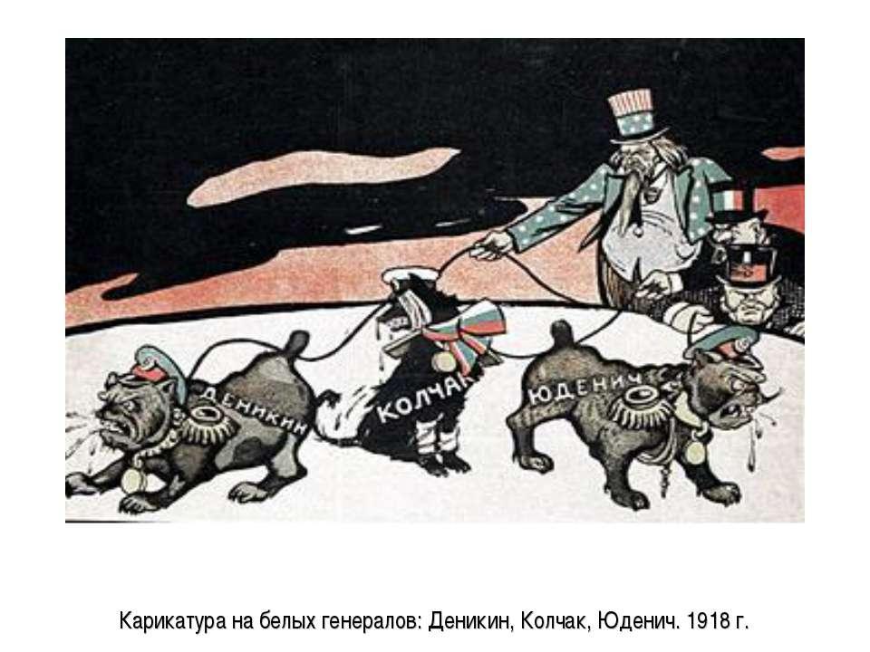 http://bigslide.ru/images/15/14777/960/img14.jpg