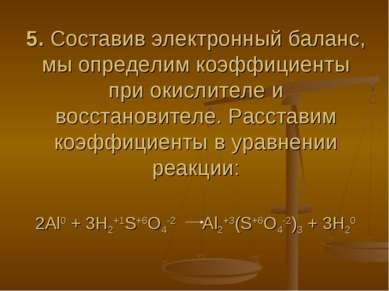 5. Составив электронный баланс, мы определим коэффициенты при окислителе и во...