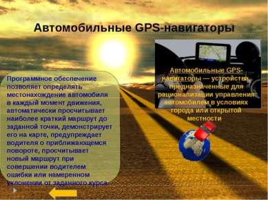 Принцип действия В данной схеме входной сигнал поступает на вход совмещённой ...