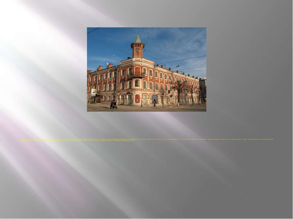 В 1910 году по инициативе Симбирской губернской учёной архивной комиссии откр...
