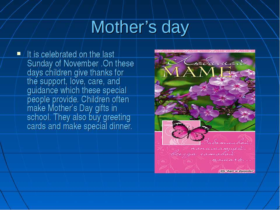 Mother's day It is celebrated on the last Sunday of November .On these days c...