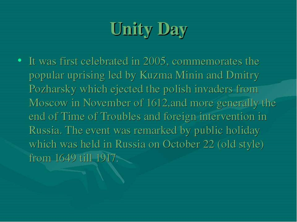 Unity Day It was first celebrated in 2005, commemorates the popular uprising ...