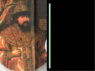 Первые стекольные мастерские появились в XI веке в Киеве,