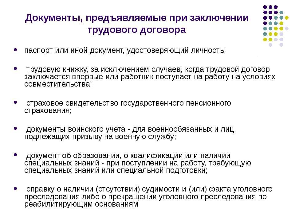 Об административных правонарушениях - ИПС ділет