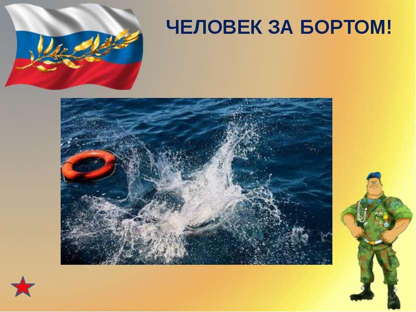 Список использованных источников http://easyen.ru/load/metodika/k_prezentacij...