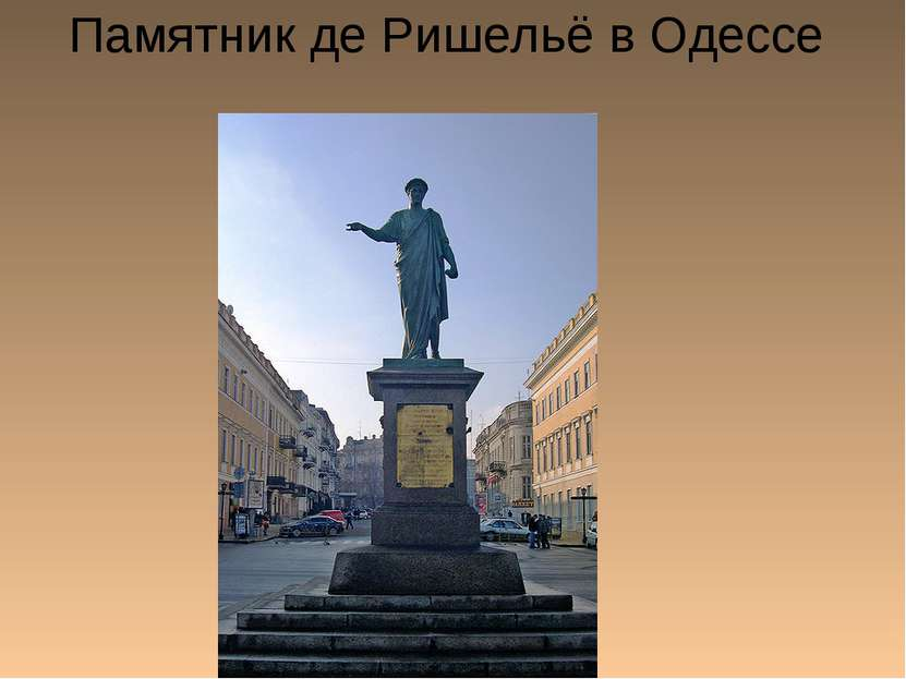 Памятник де Ришельё в Одессе