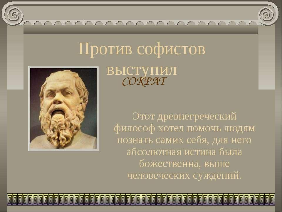 философ кузанский родился в рыбацкой семье