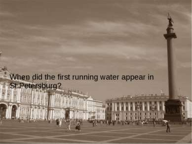 When did the first running water appear in St.Petersburg?