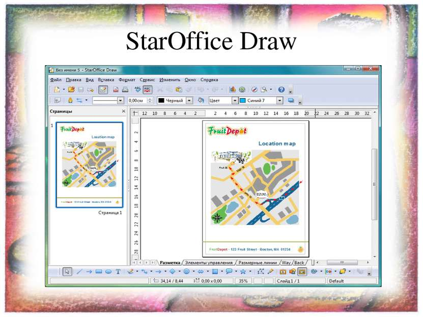 StarOffice Draw