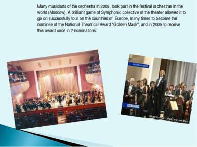 Many musicians of the orchestra in 2008, took part in the festival orchestras...