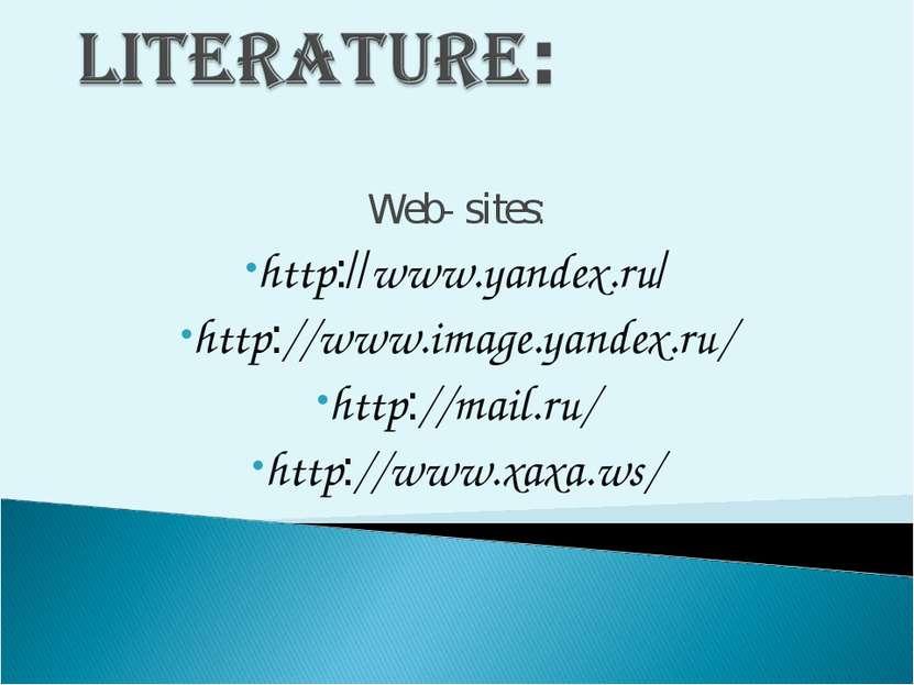 Web- sites: http://www.yandex.ru/ http://www.image.yandex.ru/ http://mail.ru/...
