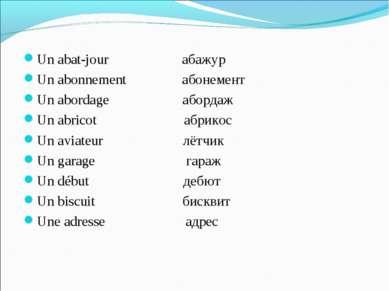Un abat-jour абажур Un abonnement абонемент Un abordage абордаж Un abricot аб...