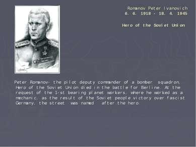 Romanov Peter Ivanovich 6. 6. 1918 - 18. 4. 1945 Hero of the Soviet Union Pet...