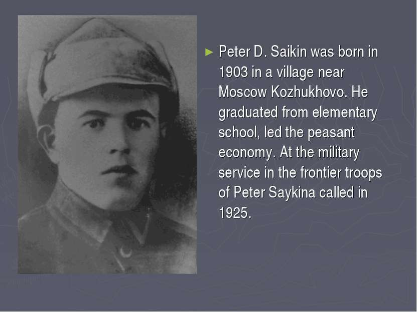 Peter D. Saikin was born in 1903 in a village near Moscow Kozhukhovo. He grad...