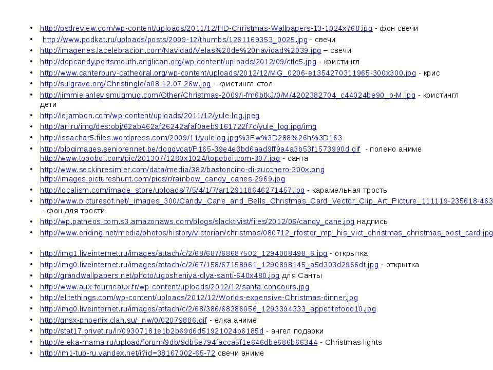 http://psdreview.com/wp-content/uploads/2011/12/HD-Christmas-Wallpapers-13-10...