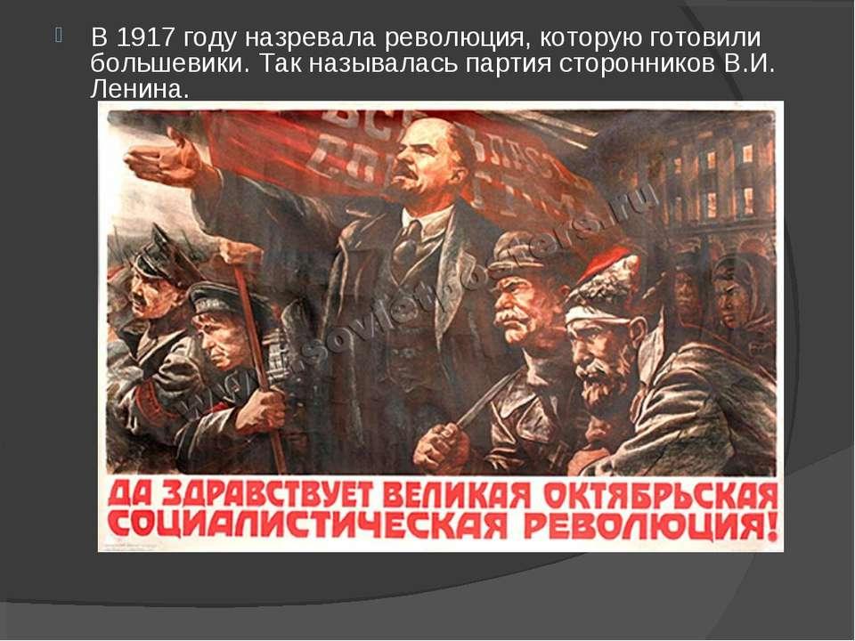 Как сделать в россии переворот 238