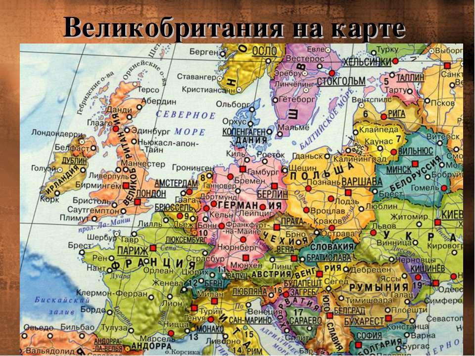 Где купить сим карту еду в европу великобритания