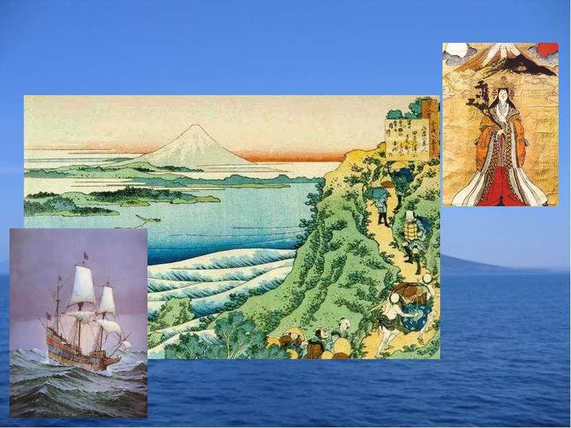 Японская версия открытия Курильских островов.