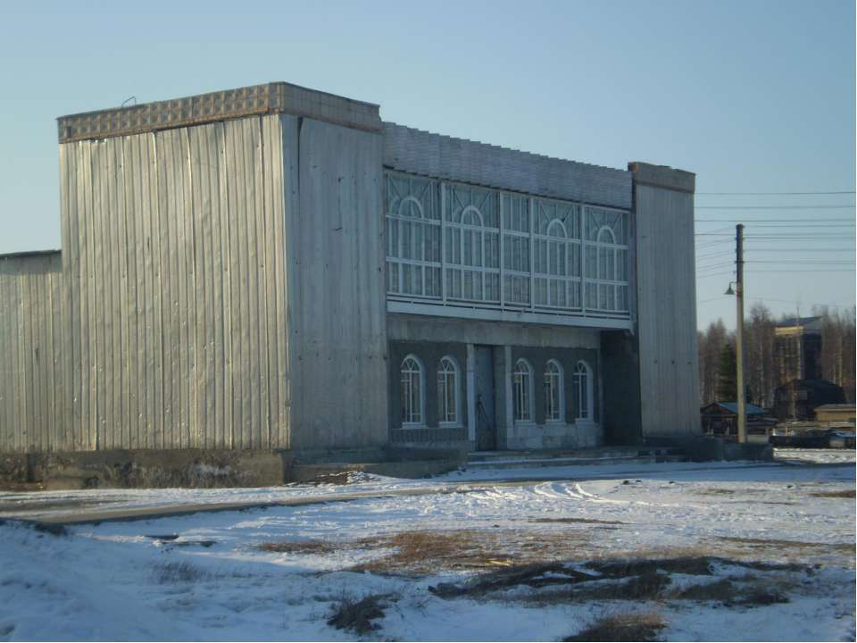Бывший дом культуры в посёлке Казахстан
