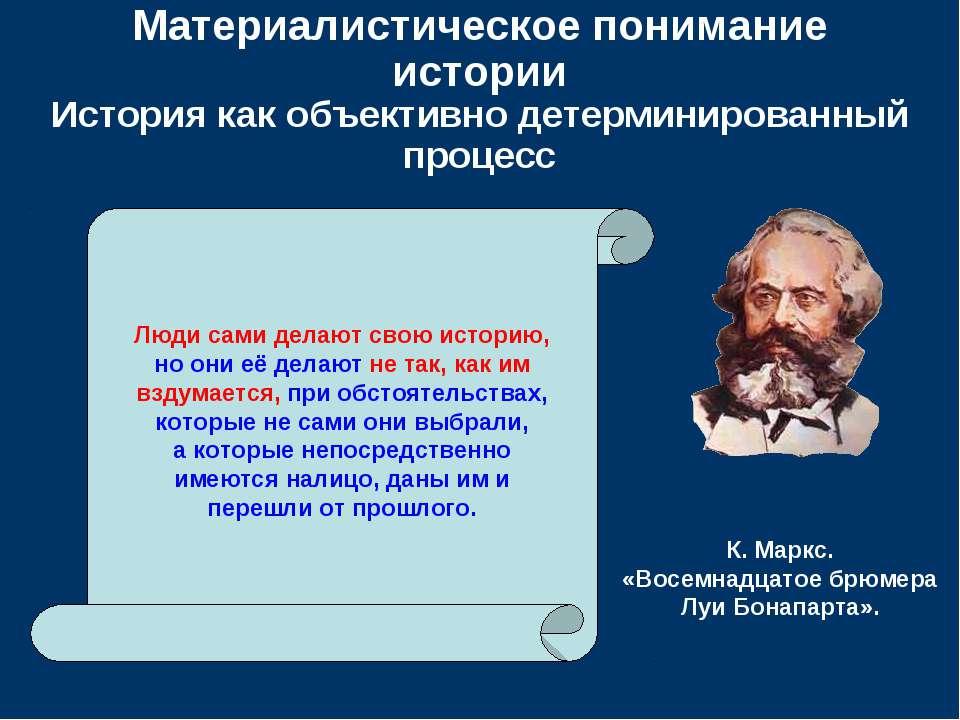 Конспект лекций по философии
