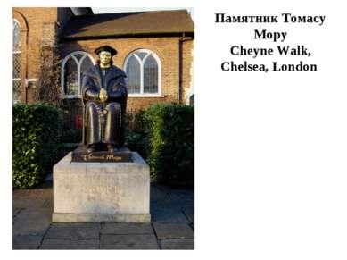 Памятник Томасу Мору Cheyne Walk, Chelsea, London