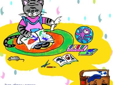Никогда не порти книги Знать обязаны детишки, Что не надо портить книжки: В н...