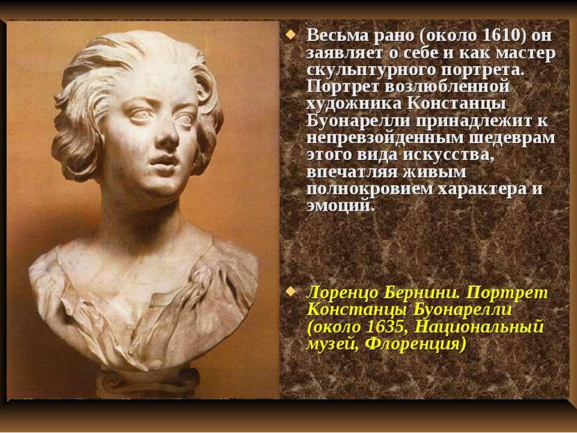 Весьма рано (около 1610) он заявляет о себе и как мастер скульптурного портре...