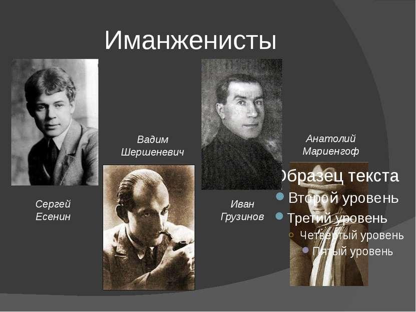 Основные черты Понятность Использование пословиц и поговорок Пропаганда мирно...