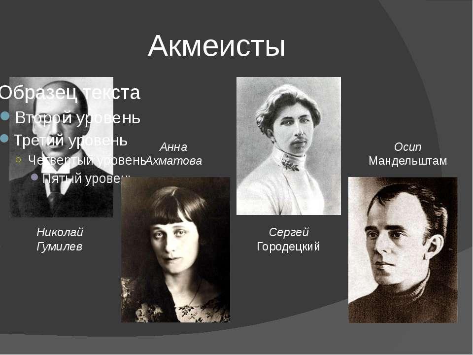 Основные черты футуризма бунтарство, анархичность мировоззрения, выражение ма...