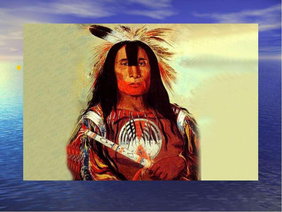 F:\история\Одежда индейцев.jpg