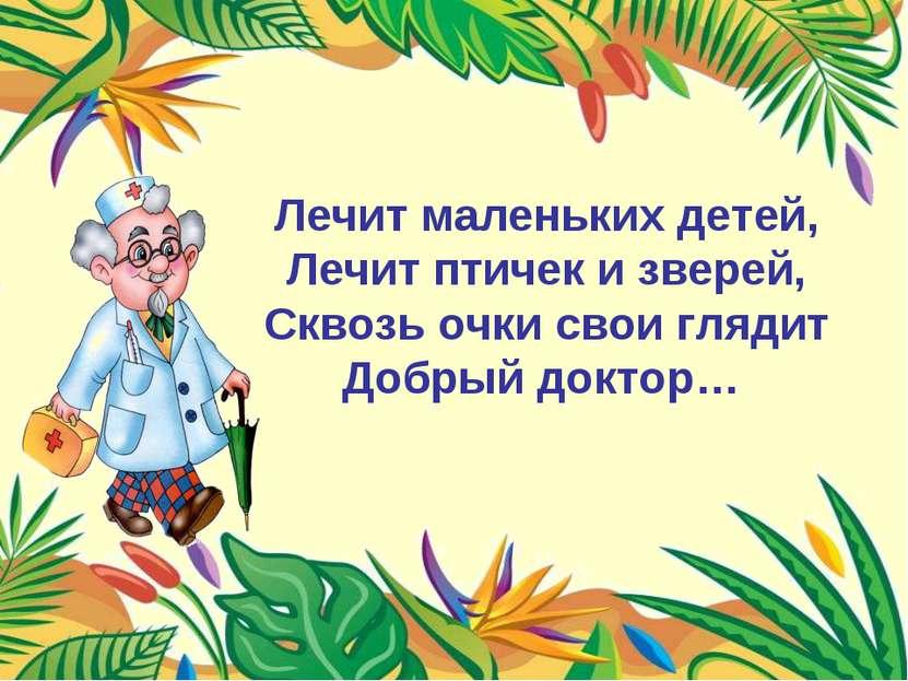 Молот тора цена казахстан