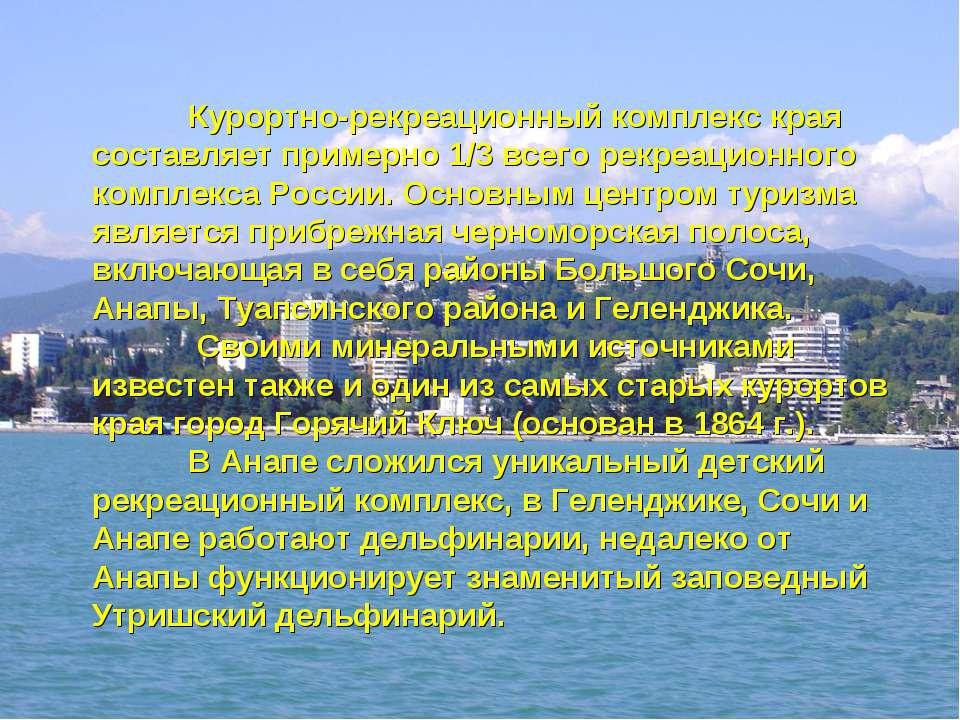 Туризм в России - tourlib.net